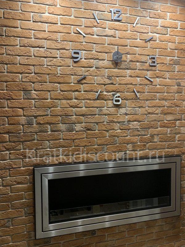 Биокамин Kratki <br> JULIET 1500