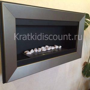 Биокамин Kratki CHARLIE серый (сатин)